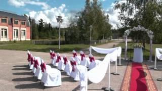 Выездная регистрация Иваново
