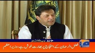 Geo Headlines 07 PM | Fazl-ur-Rehman Ke Protest Par India Khush Hai | 23rd October 2019