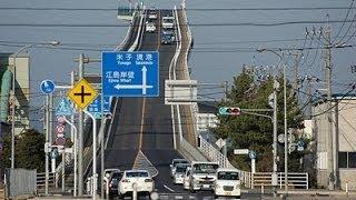 【ベタ踏み坂】自転車で江島大橋を渡ってみた3倍速 thumbnail