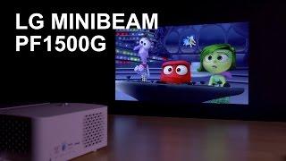 LG Minibeam PF1500G, análisis