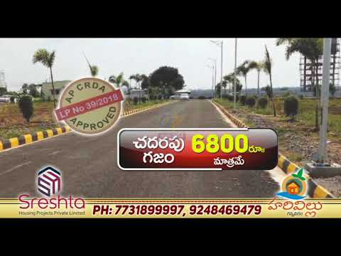 """""""Plots for sale near Gannavaram"""" : Harivillu Gannavaram"""