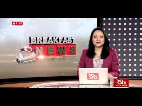 English News Bulletin – Dec 15, 2017 (8 am)