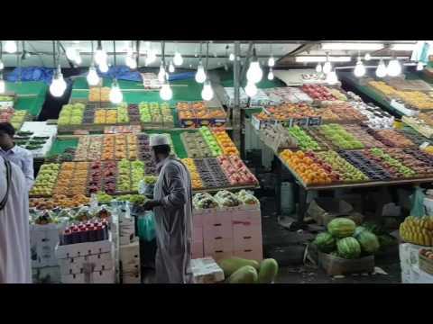Taif Fruit Market in Saudi Arabia