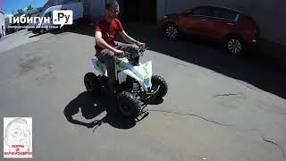 Тест-драйв детского квадроцикла на бензине Motax Gekkon 70cc