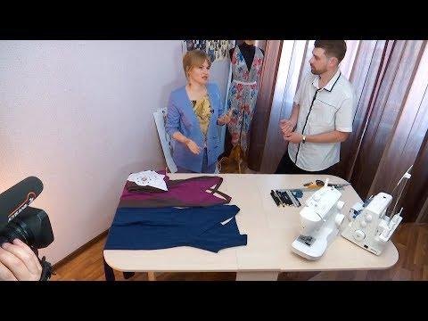 «Работаю на себя». Дизайнер одежды