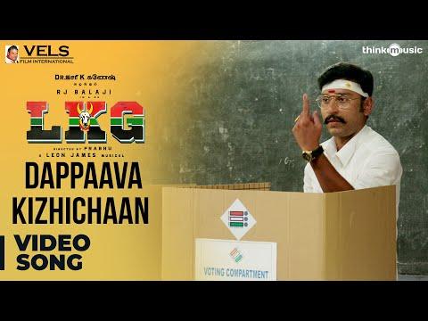 lkg-|-dappaava-kizhichaan-video-song-|-rj-balaji,-priya-anand,-j.k.-rithesh-|-leon-james