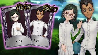 HOW TO GET DΟN & GILDA from The Promised Neverland in Identity V