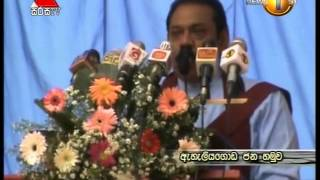News 1st Prime time Sirasa Tv News 10 Agust 2015 Clip 07
