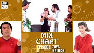 Mix Chaat Episode 4   Akmal Khan   Zoya Baloch   ARY Musik