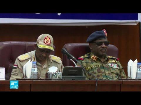 السودان: المجلس العسكري يؤكد أنه تمكن من تحديد هوية المسؤول عن فض اعتصام الخرطوم  - نشر قبل 3 ساعة
