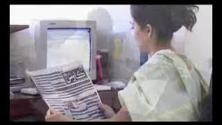 Najaf ali daily Kawish news paper song sindhi song ktn kashish