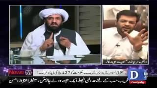Fight Between Amir Liaquat and Hamdullah