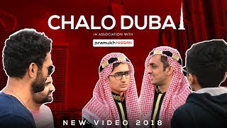 CHALO DUBAI || DUDE SERIOUSLY