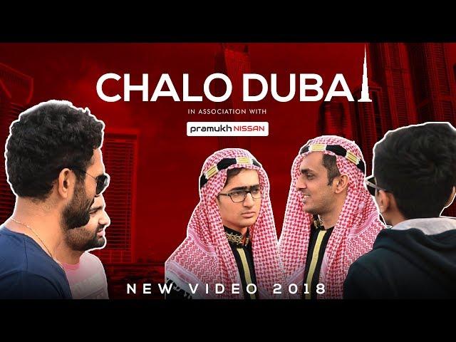 CHALO DUBAI || DUDE SERIOUSLY