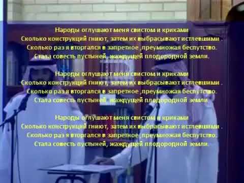 Kuntu maitan Нашид на арабском кунту майтан с русским сурдпереводом nasheed