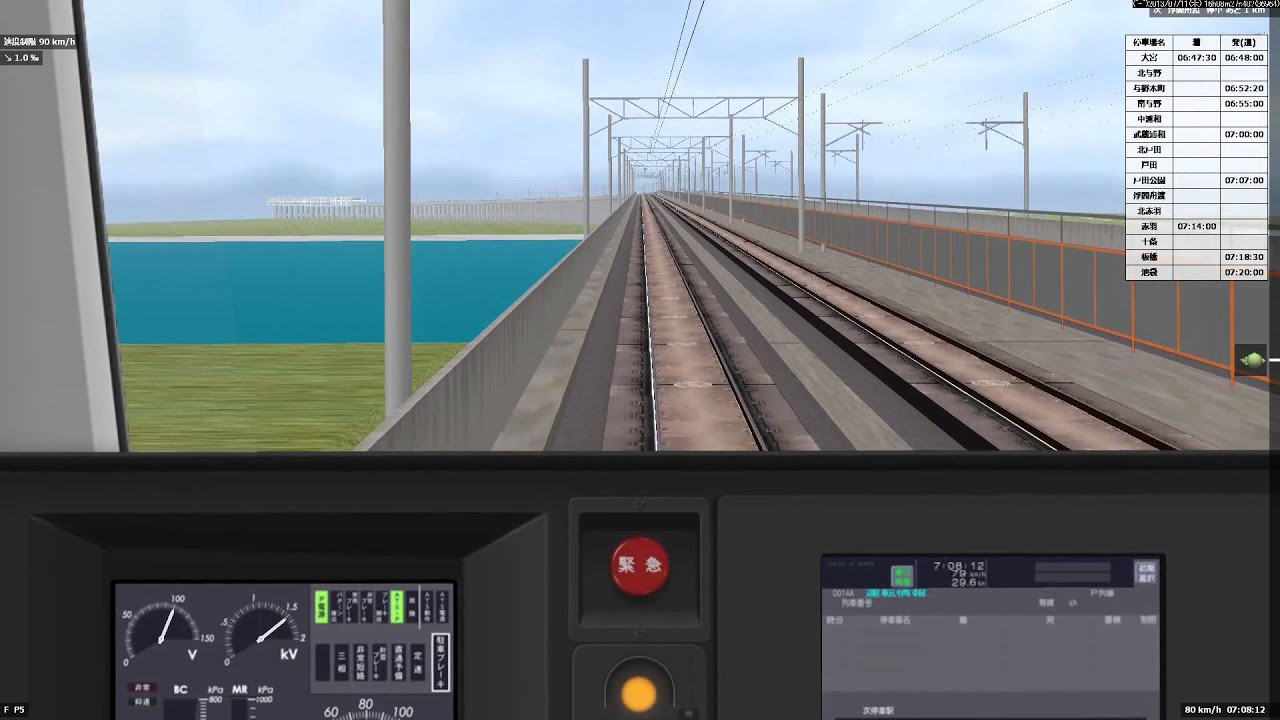 bve5 埼京 線