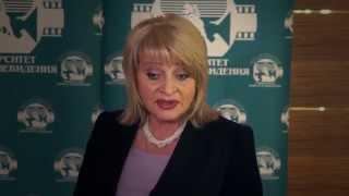 Алла МАНИЛОВА - Заместитель министра культуры РФ в СПбГУКиТ  25.04.14