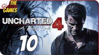 Прохождение Uncharted 4 на Русском — #10 (Божественный Мадагаскар)