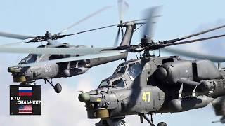 Страшное вооружение России 2018   Насколько сильна Российская Армия؟ Военная мощь РФ 2018