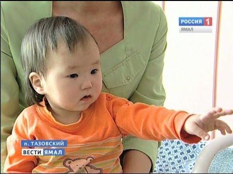 Брошенные малыши Тазовского месяцами могут жить в районной больнице