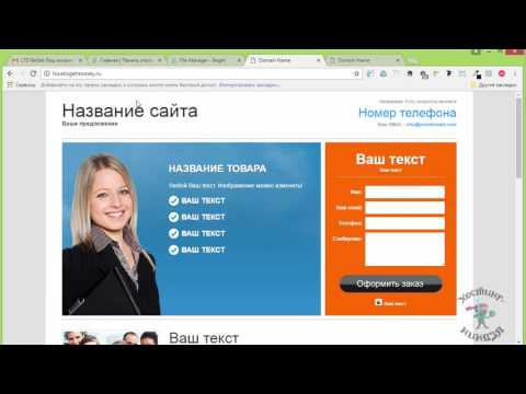 Хостинг beget.ru. Копируем файлы