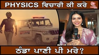 Sonam Bajwa || Exclusive Interview || Parmish Verma || Singham Latest Punjabi Movie