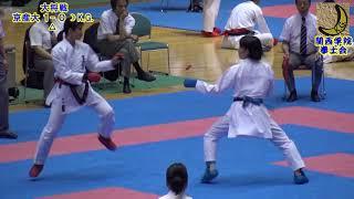 空手道 Karate 2018 第56回西日本学生 女子組手 才之神遥(関西学院大学)...