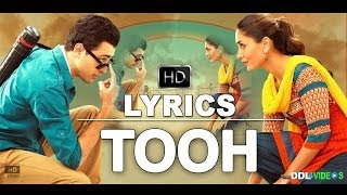 Gori Tere Pyaar Mein (2013) | Tooh Full Song Lyrics
