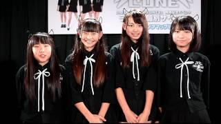2ndシングル『衝動DAYS』発売記念イベント。 nanoCUNE(ナノキュン) とは...