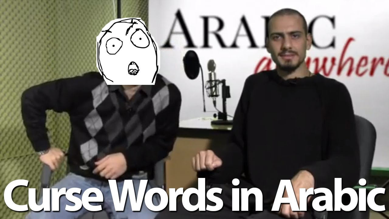 Arabic Cursing Curse Words in Arab Culture YouTube