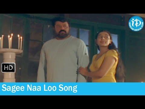Matru Prema Movie Songs - Sagee Naa Loo...