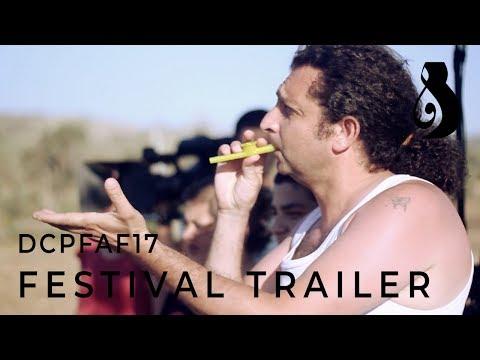 7th DC Palestinian Film & Arts Festival   Trailer