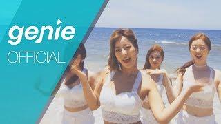 리브하이 LIVE HIGH - 꿍따리 샤바라 Kung Dari Sha Bah Rah Official M/V