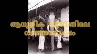Video Guruvayur Kesavan - Gajendra moksham download MP3, 3GP, MP4, WEBM, AVI, FLV Oktober 2018
