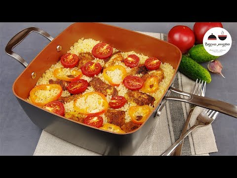 ЛЕНИВАЯ СКОВОРОДА  Шикарный Рецепт для тех, кто ценит время! - Простые вкусные домашние видео рецепты блюд
