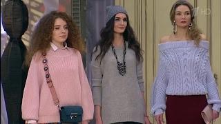 Модный приговор (HD) Выпуск от 13 февраля 2017
