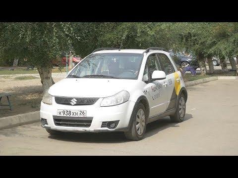 Социальный проект  «Яндекс.Такси - ветеранам»  в Невинномысске