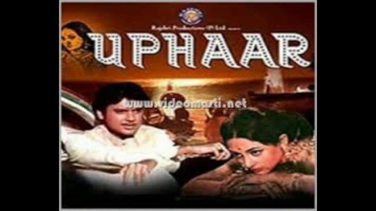 Download dj ek raja hai ek rani hai aur kya jindgani hai hindi dj.
