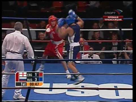 2007 WC [Amateurs] Bradley Saunders [ENG] - Gennady Kovalev [RUS] 64 kg_to_AVI_clip0.avi