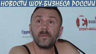 Сергей Шнуров станет ведущим телешоу о любви. Новости шоу-бизнеса России.