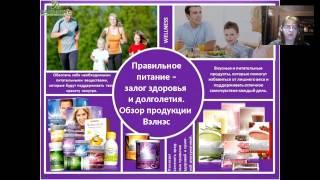 Галина Колосова. Здоровое питание - залог красоты и здоровья