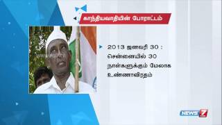 The life-story of Gandhian Sasi perumal spl video news 31-07-2015 | Tamil Nadu hot news today | News7 Tamil