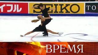 Московский этап Гран-при по фигурному катанию принес новые рекорды и спортивные драмы.