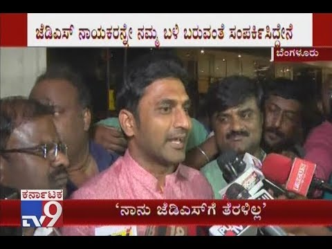 Hassan MLA Preetham Gowda Rubbishes Joining JDS, Says He Will Stay In BJP