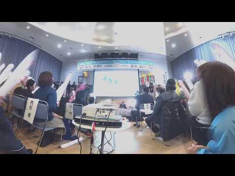 女子スピードスケート パシュート決勝 幕別町PV VR動画