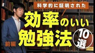 続きは⇒ http://sp.nicovideo.jp/watch/1541058184 DaiGo制作の無料メン...