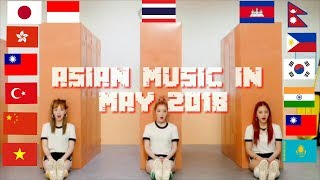 Asian music in may 2018 [5/2018]