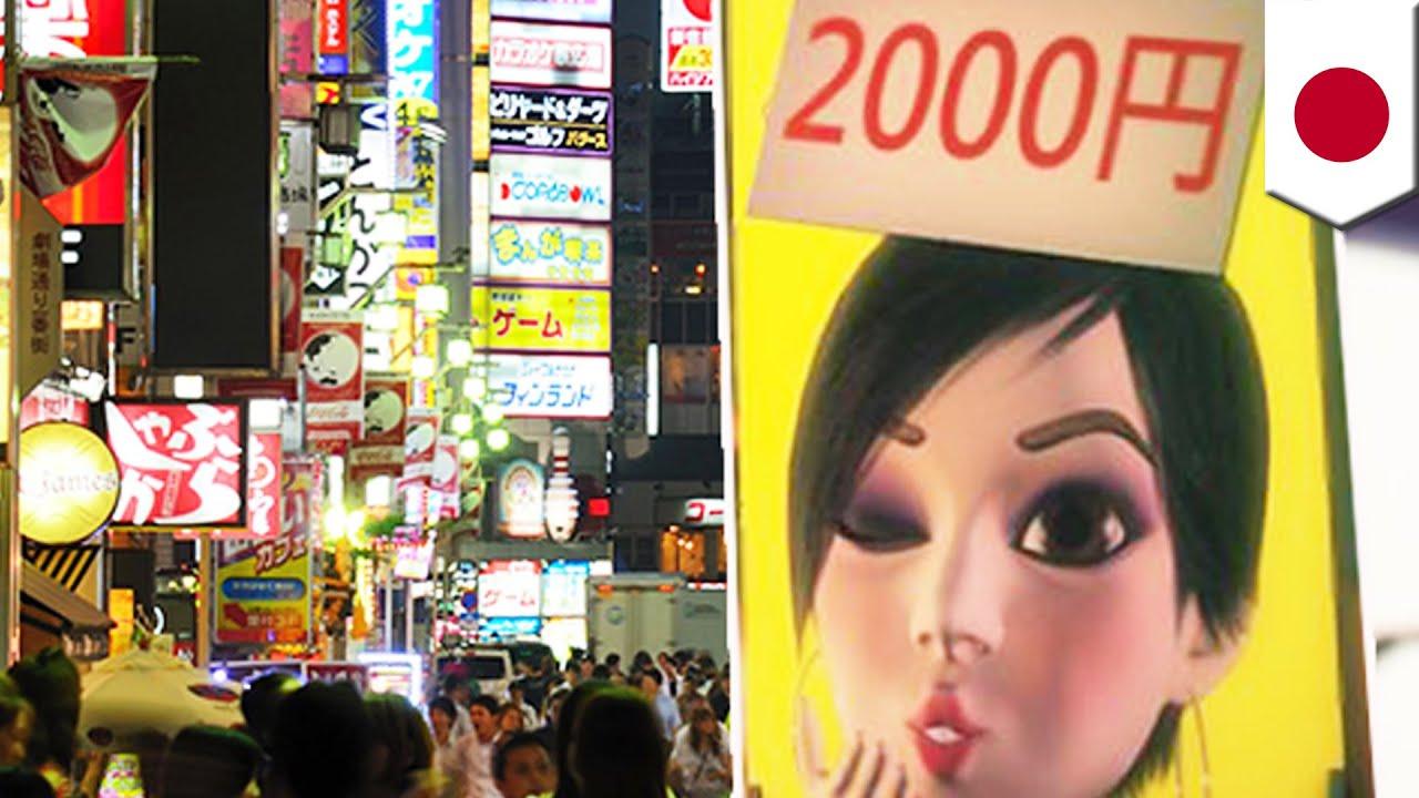 prostitutas de amsterdam prostitutas tokyo