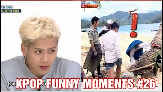 KPOP FUNNY MOMENTS PART 26 (TRY TO NOT LAUGH CHALLENGE)