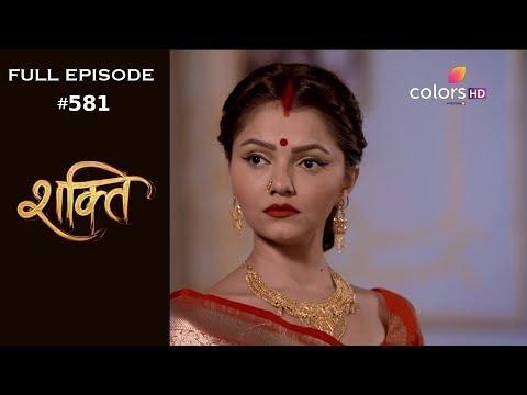 Shakti - 16th August 2018 - शक्ति - Full Episode thumbnail